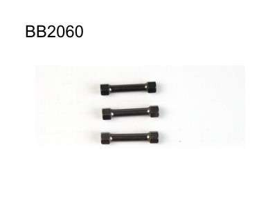 BB2060 6061 Wing support post