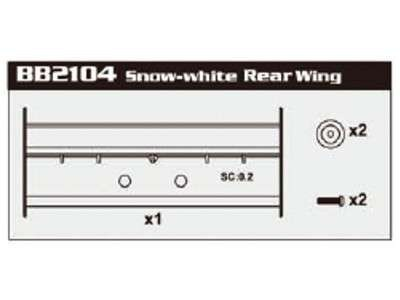 BB2104 Wing with two holes Set (Snow-white)