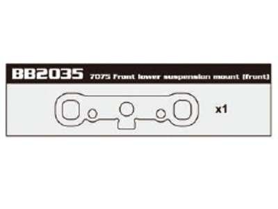 BB2035 7075 Front Lower Suspension Mount (Front)